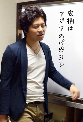 ayumu_no_ayumi_hajime_01