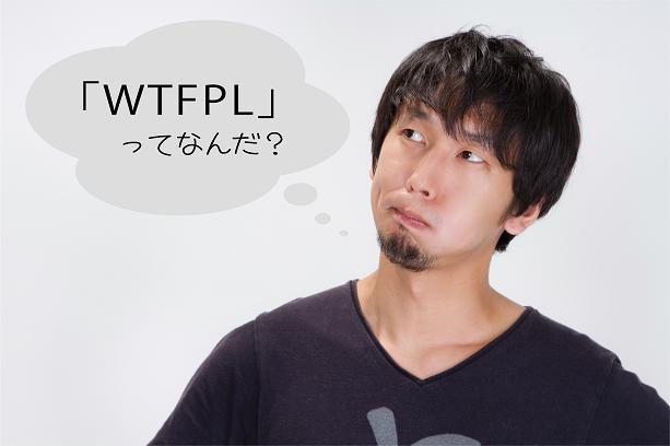 top_wtfpl_hikaru_20150425