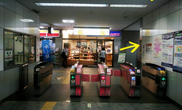 direction_00