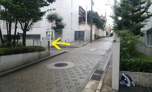 direction_04