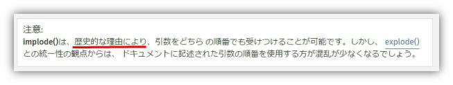 PHPJAVA_01_1jpg