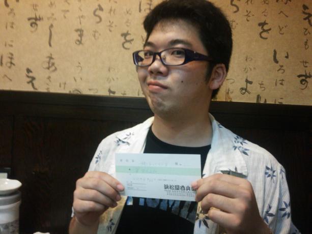 餃子旅行_1367