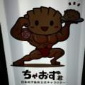 【餃子を】浜松で餃子食べてきました【おかわり】