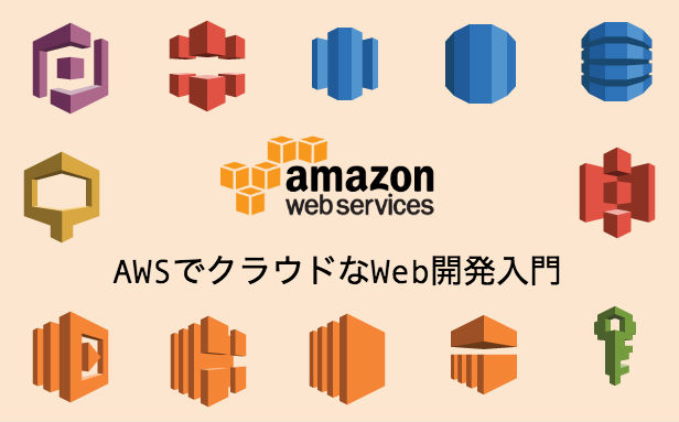 aws_article_title_imgjpg