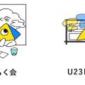 道玄坂もくもく会#2 道玄坂U23LT会を開催します!