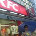 【超えろ段田】KFC食べ放題にエンジニアだらけで行ってきた【捉えろ朽木】